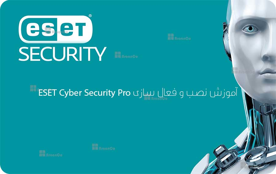 install-and-activate-ESET-Cyber-Security-or-Pro