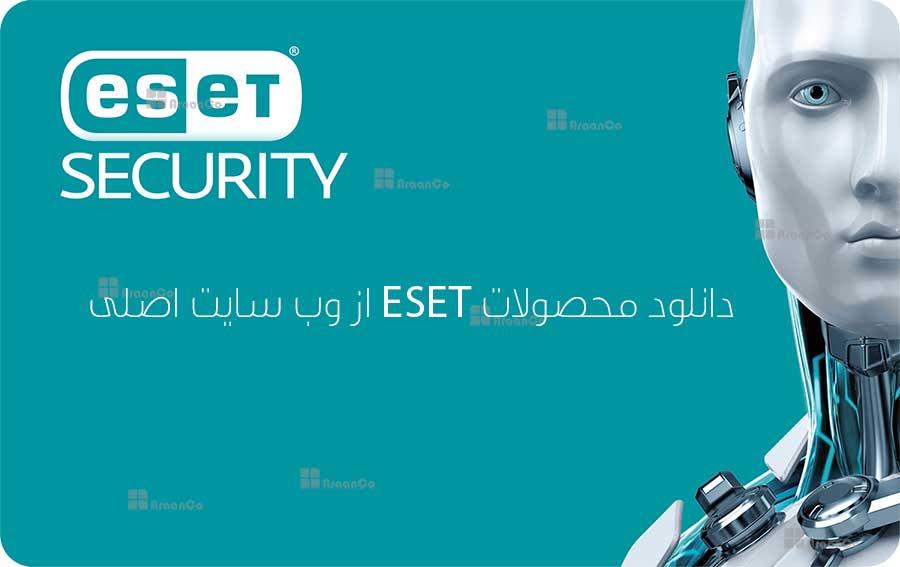 دانلود آنتی ویروس اورجینال ESET